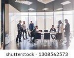 multiracial business people... | Shutterstock . vector #1308562573