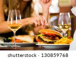 couple   man and woman   in a... | Shutterstock . vector #130859768