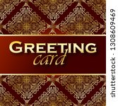 greeting card on ethnic ... | Shutterstock .eps vector #1308609469