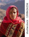 mount sinai  qesm sharm ash... | Shutterstock . vector #1308626236
