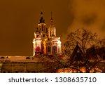 metro theatre spire of the... | Shutterstock . vector #1308635710