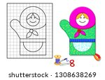printable template with pattern ...   Shutterstock .eps vector #1308638269