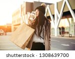 young trendy woman blogger with ... | Shutterstock . vector #1308639700