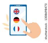 foreign language online... | Shutterstock .eps vector #1308698473