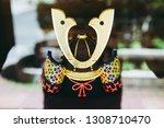 japan and a helmet   Shutterstock . vector #1308710470