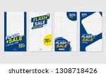 editable commercial social... | Shutterstock .eps vector #1308718426