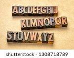 alphabet abstract in vintage... | Shutterstock . vector #1308718789