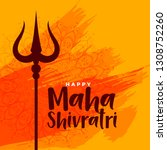 happy maha shivratri indian... | Shutterstock .eps vector #1308752260