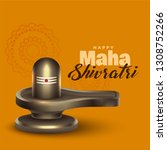 realistic lord shiva shivling...   Shutterstock .eps vector #1308752266