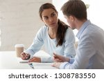 mixed race and caucasian high... | Shutterstock . vector #1308783550