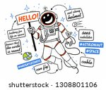 sketch astronaut in a spacesuit ... | Shutterstock .eps vector #1308801106