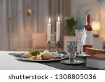table served for passover ... | Shutterstock . vector #1308805036