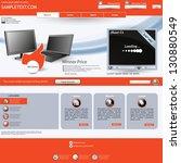 website design template. vector. | Shutterstock .eps vector #130880549