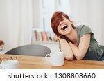 young woman enjoying a good... | Shutterstock . vector #1308808660
