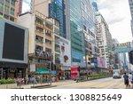 hong kong  china  september 28  ...   Shutterstock . vector #1308825649
