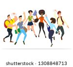 young happy people of different ... | Shutterstock .eps vector #1308848713