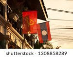 soviet and lao flags hanging... | Shutterstock . vector #1308858289