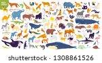 big vector set of different... | Shutterstock .eps vector #1308861526
