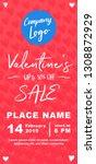 valentines day marketing banner ... | Shutterstock .eps vector #1308872929