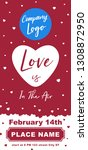 valentines day marketing banner ... | Shutterstock .eps vector #1308872950