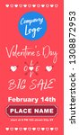 valentines day marketing banner ... | Shutterstock .eps vector #1308872953