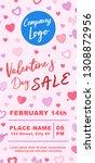 valentines day marketing banner ... | Shutterstock .eps vector #1308872956