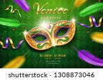 poster with masquerade mask for ...