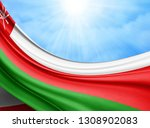 oman flag of silk with... | Shutterstock . vector #1308902083