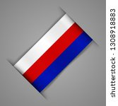 flag of the russian federation. ... | Shutterstock .eps vector #1308918883