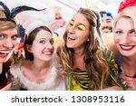 women and men celebrating at... | Shutterstock . vector #1308953116