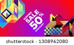 summer sale 50  discount banner ... | Shutterstock .eps vector #1308962080