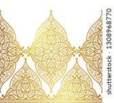 vector golden seamless border... | Shutterstock .eps vector #1308968770