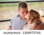 love and affection between a... | Shutterstock . vector #1308975760