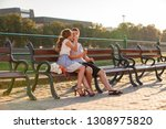 love and affection between a... | Shutterstock . vector #1308975820