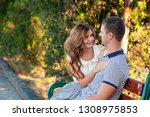 love and affection between a... | Shutterstock . vector #1308975853