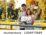 love and affection between a... | Shutterstock . vector #1308975889