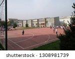 zagreb  croatia   october 25 ...   Shutterstock . vector #1308981739