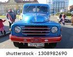 zagreb  croatia   december 07 ...   Shutterstock . vector #1308982690