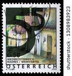 zagreb  croatia   september 09  ...   Shutterstock . vector #1308983923