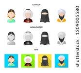 vector illustration of imitator ... | Shutterstock .eps vector #1309005580