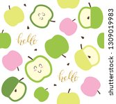 cute seamless pattern for kids... | Shutterstock .eps vector #1309019983