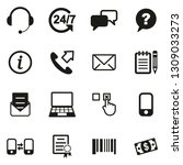 replacement or exchange icons | Shutterstock .eps vector #1309033273