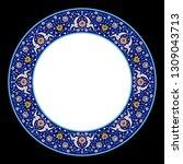 arabic floral seamless pattern...   Shutterstock .eps vector #1309043713