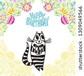 happy birthday greeting card...   Shutterstock .eps vector #1309049566