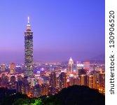 Taipei  Taiwan Evening Skyline.