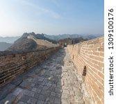great wall of beijing china   Shutterstock . vector #1309100176