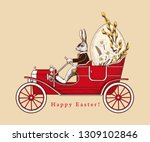 Easter Holiday Card.  Easter...