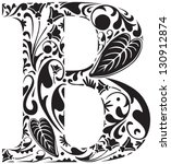 Floral Initial Capital Letter B