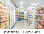 supermarket aisle interior... | Shutterstock . vector #1309146046