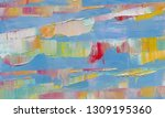highly textured colorful...   Shutterstock . vector #1309195360